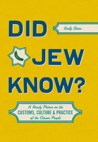 Did Jew Know?