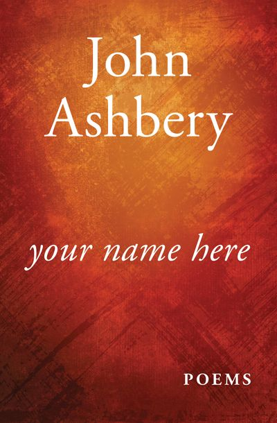 Buy Your Name Here at Amazon