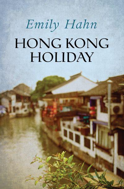 Buy Hong Kong Holiday at Amazon