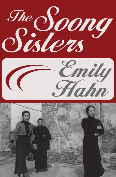 Buy The Soong Sisters at Amazon