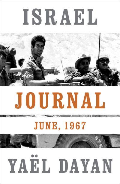 Buy Israel Journal at Amazon