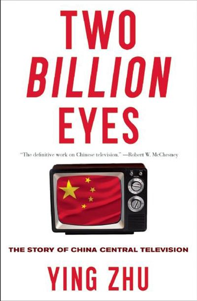 Two Billion Eyes