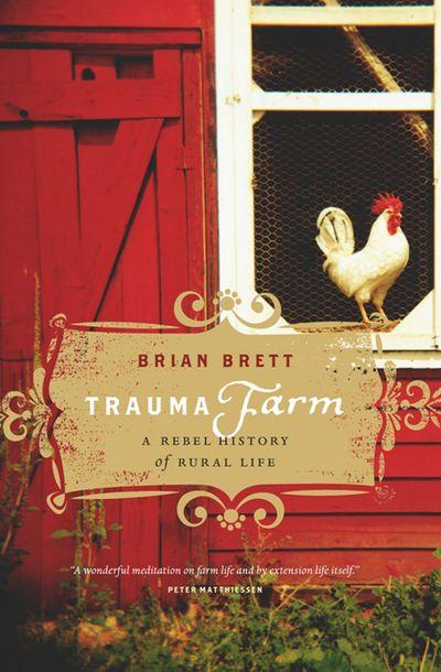 Buy Trauma Farm at Amazon